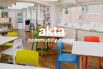 community center akta