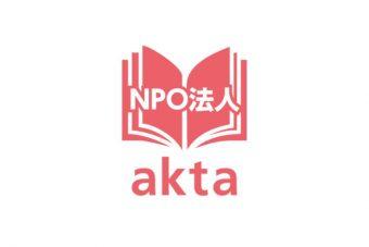 npo_logo.aiのサムネイル