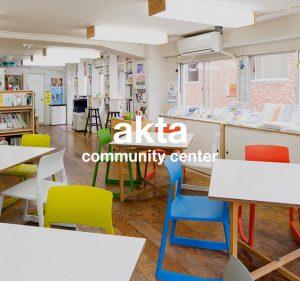 community center akta